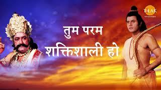 Ramayan Dialogue Status । रामायण डायलॉग l Shri Ram - Sita - Raavan - Veer Angad - Meghnad - SHRI