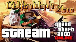 GTA Online - Stream (Ուղիղ Միացում) #21 - H.A.B TV - Armenian/Հայերեն