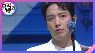 과거 현재 미래(Then, Now and Forever) - CNBLUE(씨엔블루) [뮤직뱅크/Music Bank] 20201127