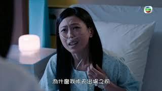 白色強人 | Kitty隱瞞病情 陳婉婷Hebe
