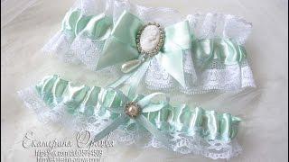 Для чего невесте подвязка на ногу