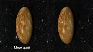 3D SBS VIDEO HD Космос