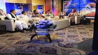 EID Special   Faisla Aap Ka With Asma Shirazi   Day 1   Promo