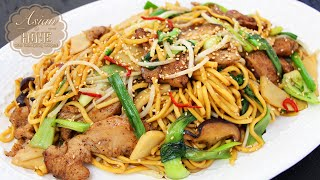 Asian at Home | Easy Chicken Chow Mein