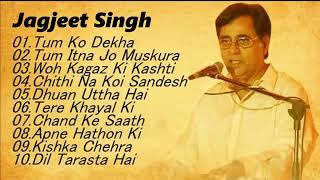 Jagjit Singh all hits Evergreen  songs  old songs