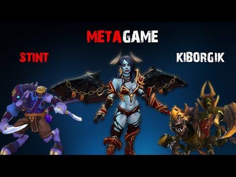 MetaGame,Stint,Kiborgik - Тройной Удар