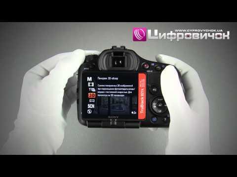 Видеообзор Sony SLT-A57
