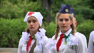 Региональный этап спортивно-патриотической игры «Зарница» 07 06 2018