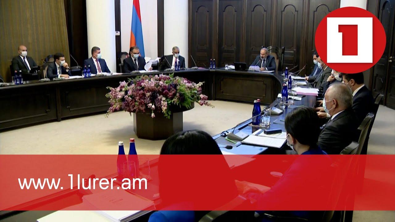 Կարևոր է Հայաստանի, Արցախի և տարածաշրջանի համար խաղաղ զարգացման դարաշրջան բացելու օրակարգի հետևողական իրագործումը. Փաշինյան