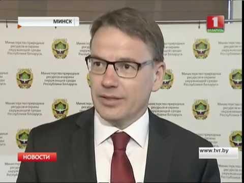 Форум экологических решений в Минске видео