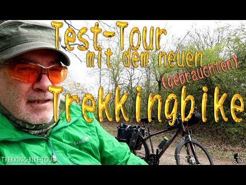 TREKKINGRAD - TestTour