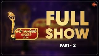 Sun Kudumbam Virudhugal 2019 - Full Show (Part - 2) | Sun TV