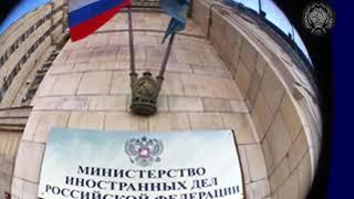 РФ с кем-то незаконно занимает в ООН три кресла СССР с засекреченными субъектами