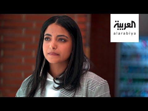 العرب اليوم - شاهد: سعودية وصلت بموهبتها بالمؤثرات البصرية إلى هوليوود