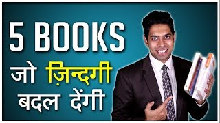 5 Books You Must Read Before You Die | Life Changing Books Suggested by Him eesh Madaan