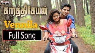 Vennila Full Song  ll  Karthikeyan Movie ll Nikhil, Swathi Reddy