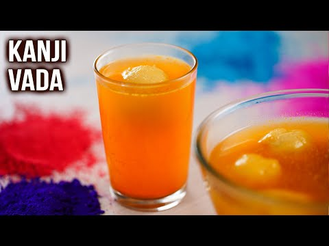 How To Make Kanji Vada | Rajasthani Kanji Vade | MOTHER'S RECIPE | Holi Special Snacks