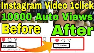 how to increase instagram video views - ฟรีวิดีโอออนไลน์