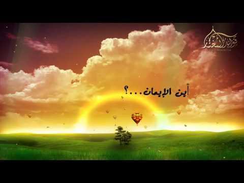 مادمت تقرأ الأذكار أبشر بكل خير للشيخ محمد الشنقيطي