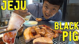 KOREAN BBQ SPECIAL: BBQ Black Pork in Jeju South Korea