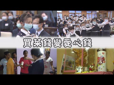 【人間菩提】20201201 - 信受奉行法永住