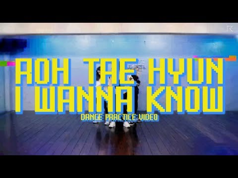 'I Wanna Know' Dance Practice