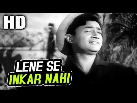 Lene Se Inkar Nahi | Mohammed Rafi | Amar Deep 1958 Songs | Dev Anand