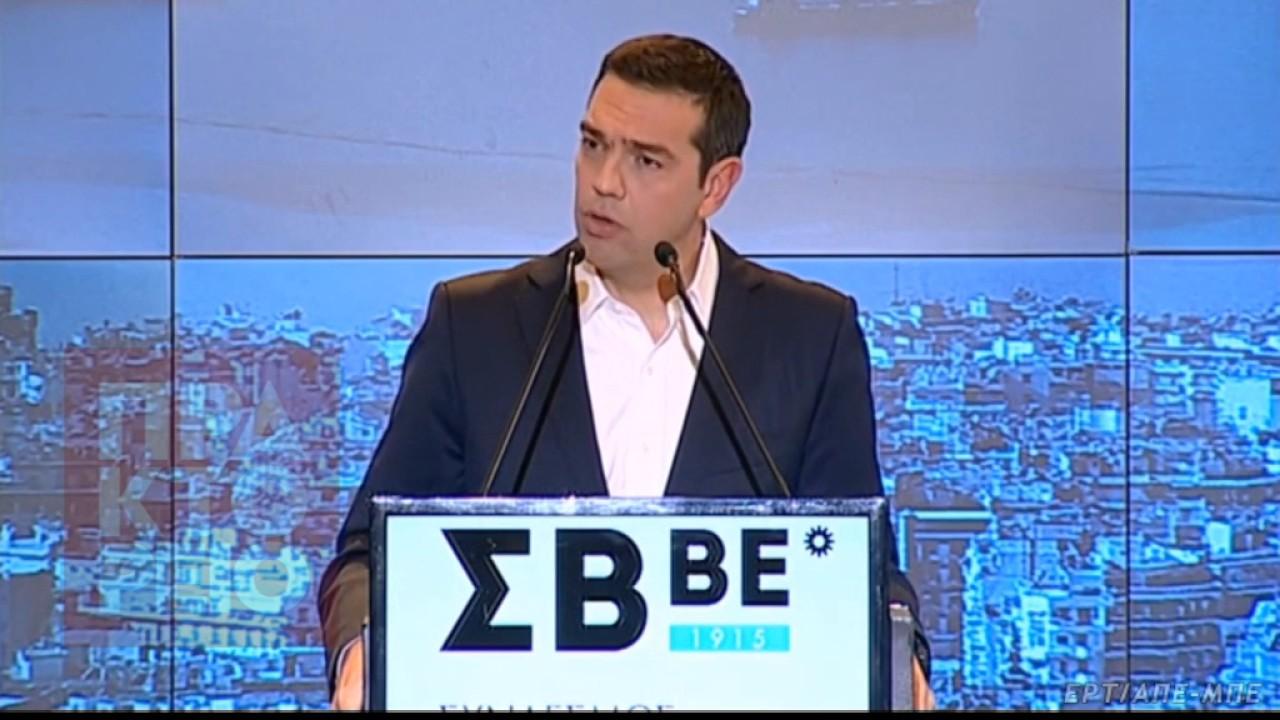 Αλ. Τσίπρας: Προσδοκούμε από τους εταίρους να σεβαστούν τις θυσίες του ελληνικού λαού