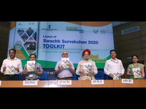 Union Minister Hardeep Singh Puri to launch Swachh Survekshan 2020