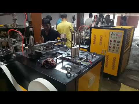 Fully Automatic low cost Paper Cup making Machine