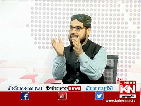 Kohenoor@9 12 May 2020 | Kohenoor News Pakistan