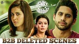 Venky Mama B2B Deleted Scenes | Venkatesh | Naga Chaithanya | Raashi Khanna | Payal Rajput | Bobby