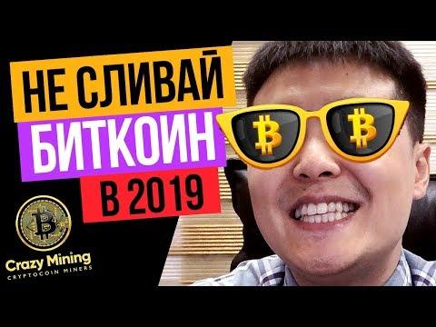 Bitcoin localbitcoins com