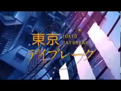 【重音テト】東京デイブレーク【オリジナル】/【KASANE TETO】TOKYO DAYBREAK【original】