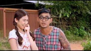myint myat khin hlaing myanmar new funny full movies 2018