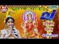 Anjali Bhardwaj DJ Bhakti Song - Mahima Maiya Ke Devlog Gawele    Bhojpuri Bhakti
