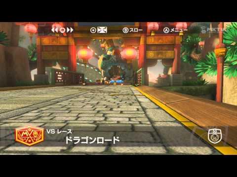 Mario Kart 8 Friend Room Play 【イクダービー 4GP】#5