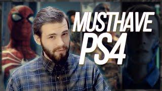 Игры на PS4, которые НУЖНО КУПИТЬ