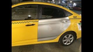Цветографическая оклейка такси по ГОСТу