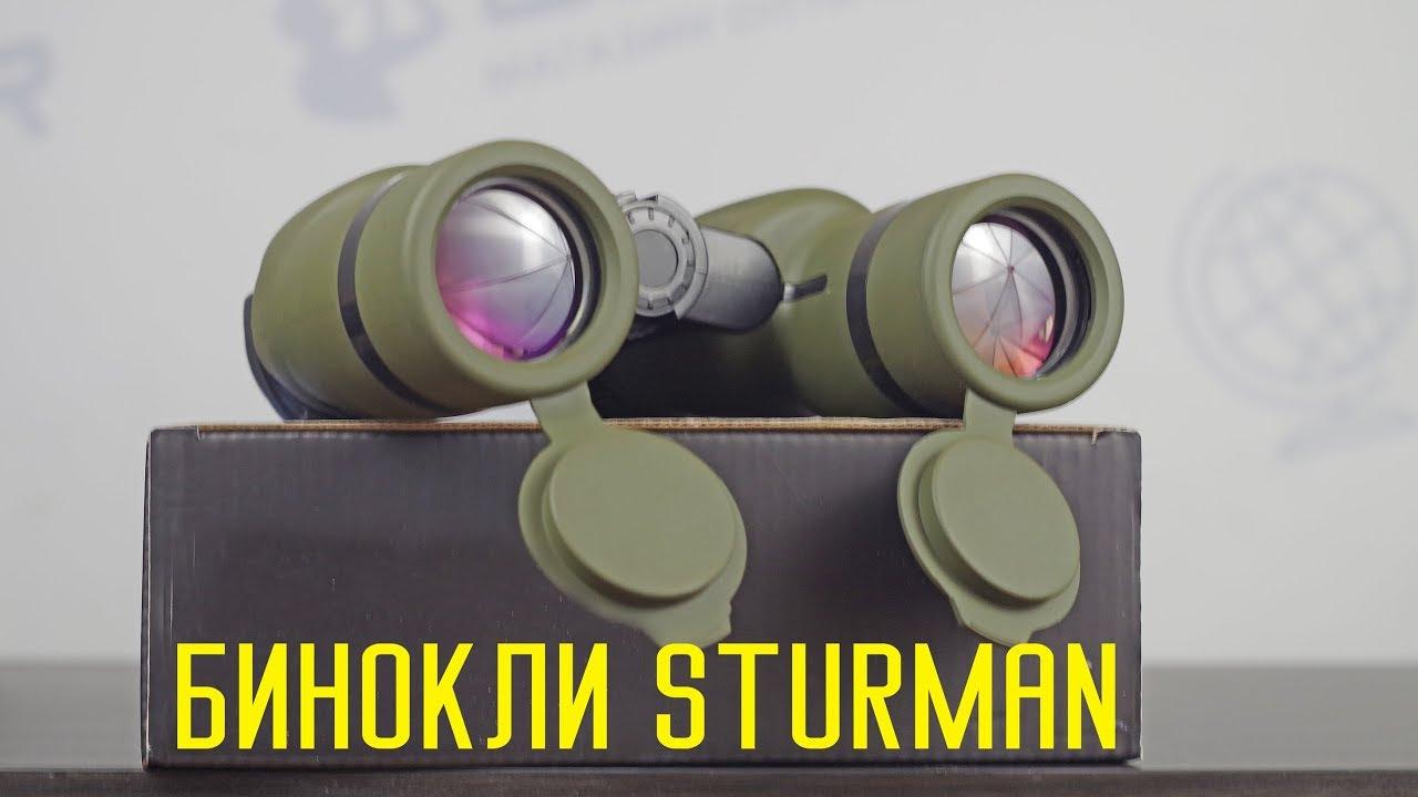 Видео о товаре Бинокль Sturman 8x36 зелёный