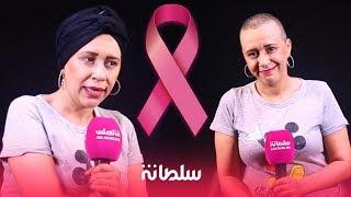"""بإبتسامة وطاقة إيجابية..حنان شابة تروي قصتها مع السرطان"""" الشعر كيمشي ويجي مهم هو انا نصح"""""""