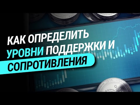 Советник forex shocker отзывы