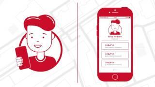 МТС | Мобильные сотрудники