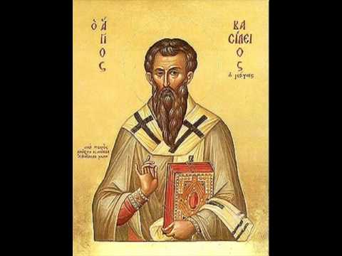 Молитва Святому Василию Великому