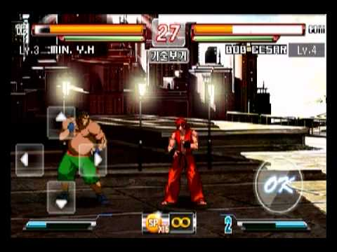 Hey, You're Ripping Off The King Of Fighters!