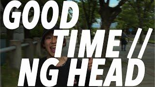 GOOD TIME / NG HEAD