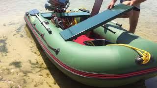 Сиденье мягкое для надувных лодок