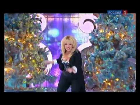 "Ирина Аллегрова ""Ты не такой"" Голубой огонек 2012"