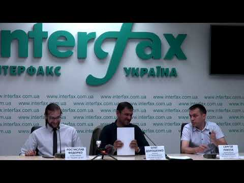 Interfax-Ukraine to host press conference 'Violation of Ukraine's Laws by Individuals' Deposit Guarantee Fund and NBU when Selling RWS Bank to Ruslan Demchak'