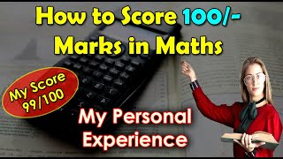 How to score 100 marks in 10th Maths public exam   How to score high marks in math public exam